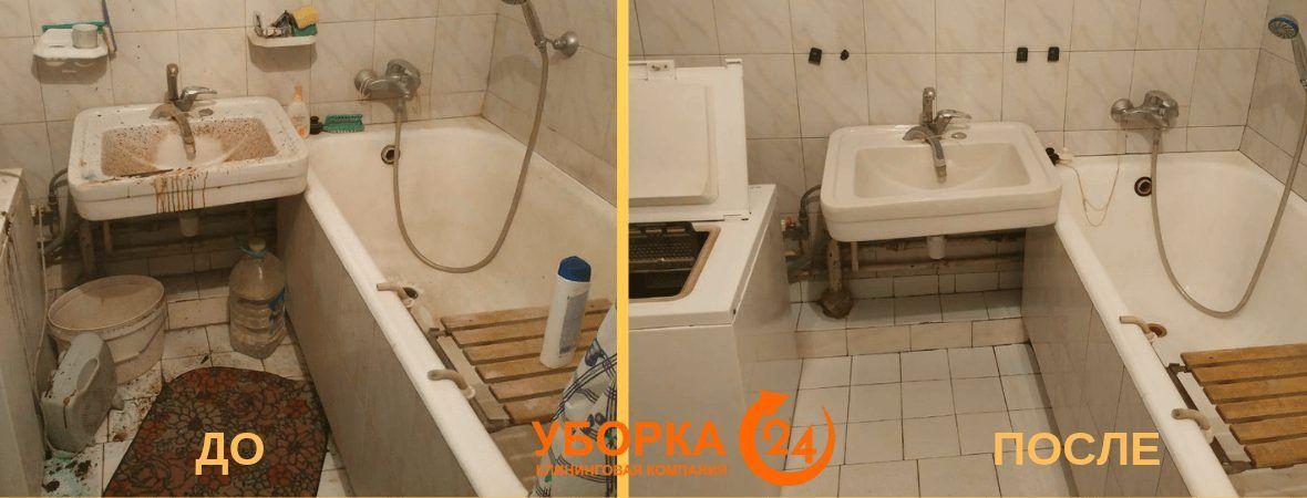 Как помыть ванну в домашних условиях