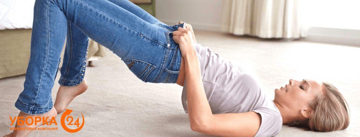 как быстро растянуть джинсы