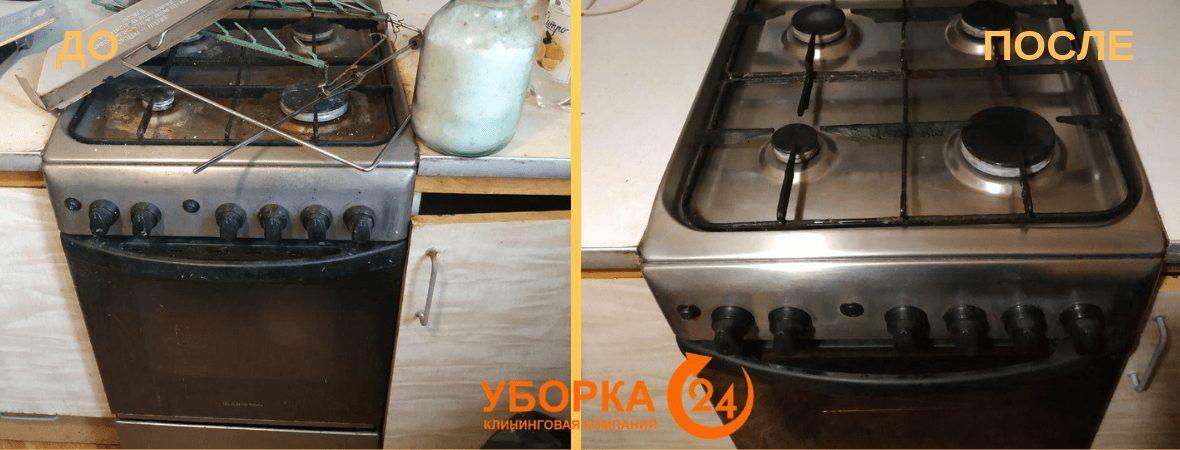 мытье решетки газовой плиты