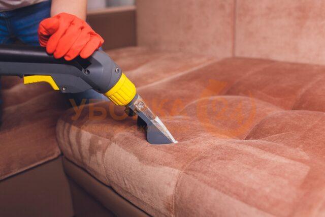 himchistka myagkoj mebeli kiev 640x427 - Как почистить мебель на дому